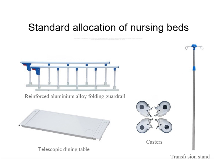 manual hospital bed accessories